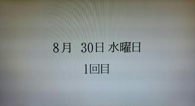 f:id:morifumikirikita319:20170609101503j:image