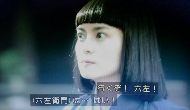f:id:morifumikirikita319:20170610142933j:image