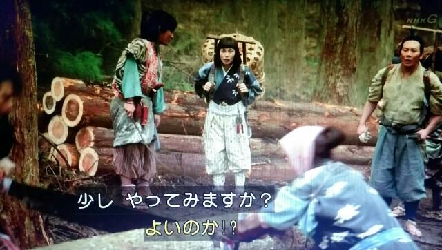 f:id:morifumikirikita319:20170610143100j:image