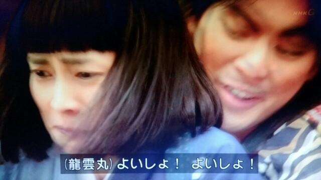 f:id:morifumikirikita319:20170610143502j:image