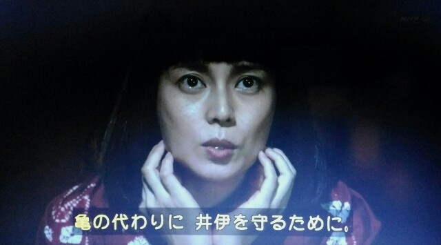 f:id:morifumikirikita319:20170610143609j:image