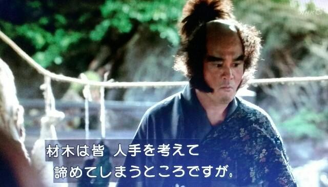 f:id:morifumikirikita319:20170610161906j:image