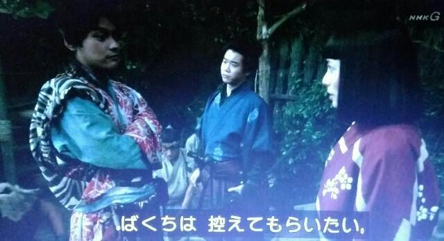 f:id:morifumikirikita319:20170610162133j:image