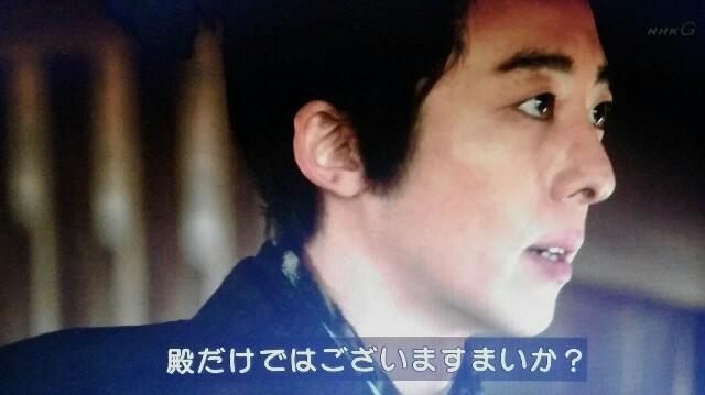 f:id:morifumikirikita319:20170610162416j:image