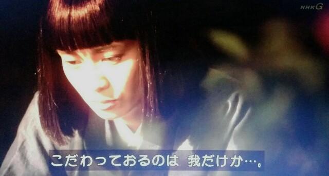 f:id:morifumikirikita319:20170610162505j:image