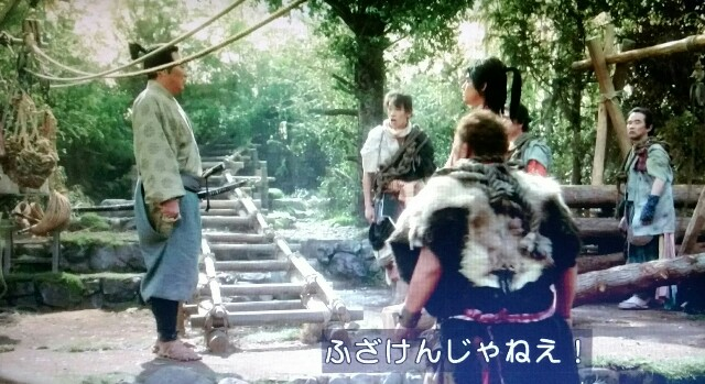 f:id:morifumikirikita319:20170610162751j:image