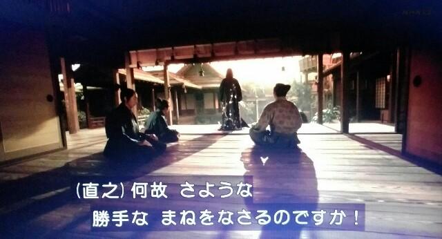 f:id:morifumikirikita319:20170610171050j:image