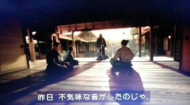f:id:morifumikirikita319:20170610171126j:image