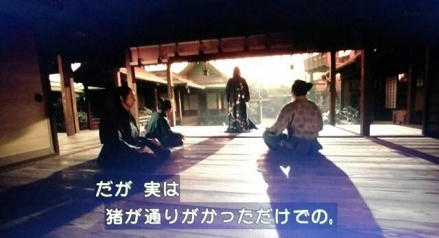 f:id:morifumikirikita319:20170610171203j:image