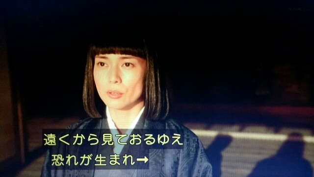 f:id:morifumikirikita319:20170610171251j:image