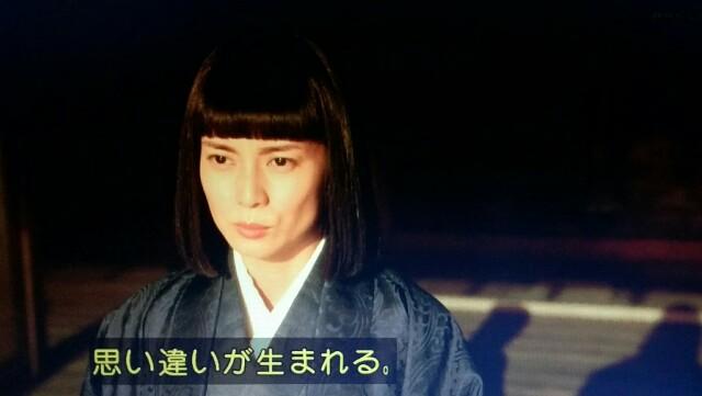 f:id:morifumikirikita319:20170610171308j:image