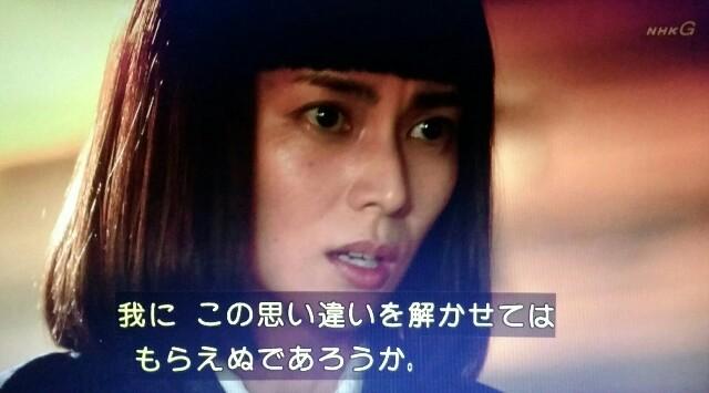 f:id:morifumikirikita319:20170610171416j:image