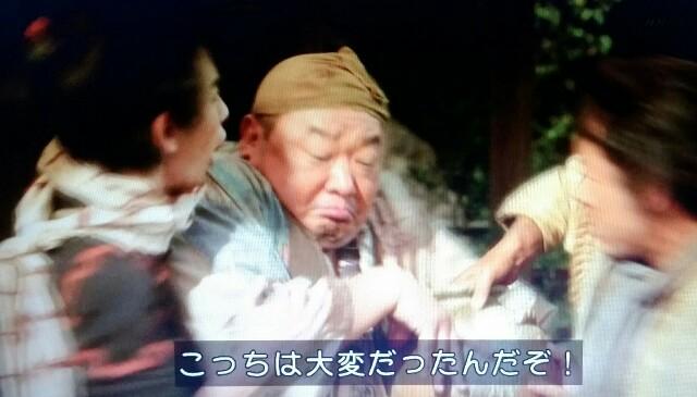 f:id:morifumikirikita319:20170610171754j:image