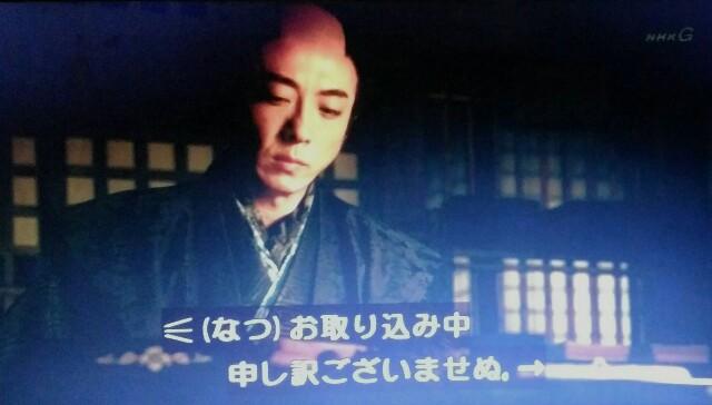 f:id:morifumikirikita319:20170610171902j:image