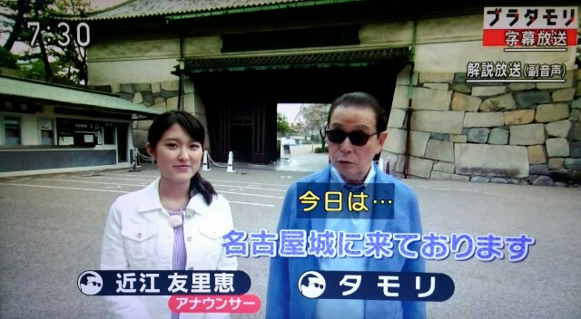 f:id:morifumikirikita319:20170610204221j:image