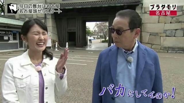 f:id:morifumikirikita319:20170610204251j:image