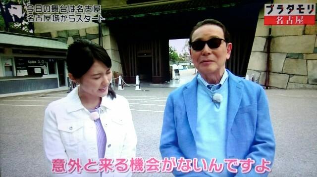 f:id:morifumikirikita319:20170610204343j:image