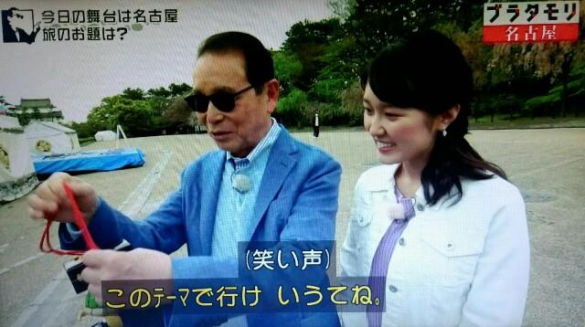 f:id:morifumikirikita319:20170610205601j:image