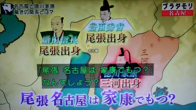 f:id:morifumikirikita319:20170610205649j:image