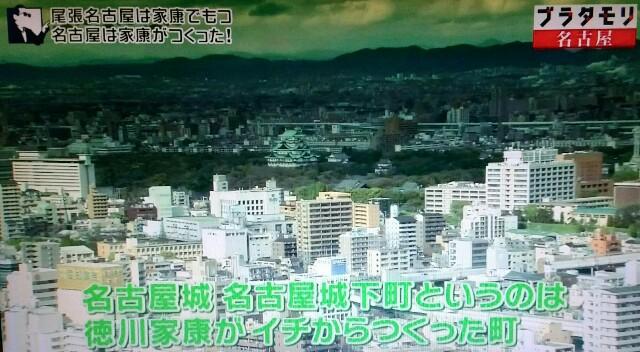 f:id:morifumikirikita319:20170610211520j:image