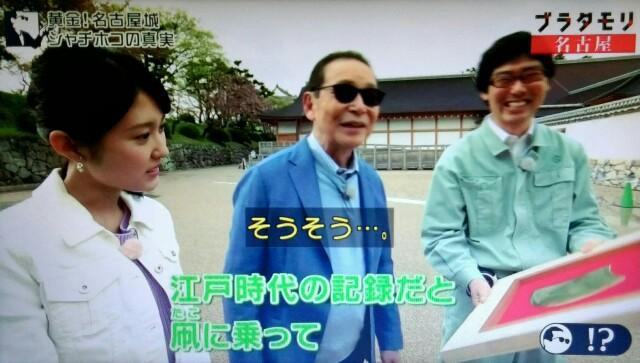 f:id:morifumikirikita319:20170610213657j:image