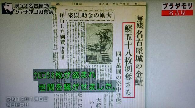 f:id:morifumikirikita319:20170610213710j:image