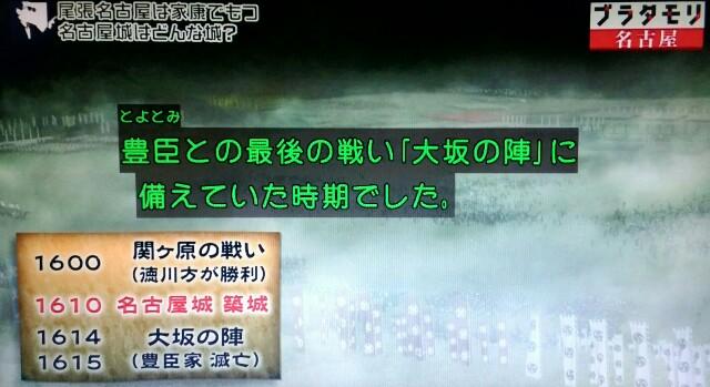 f:id:morifumikirikita319:20170610215409j:image