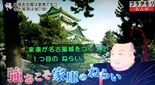 f:id:morifumikirikita319:20170610215426j:image