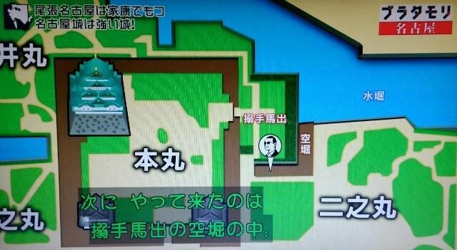f:id:morifumikirikita319:20170610225902j:image
