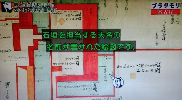 f:id:morifumikirikita319:20170610230012j:image