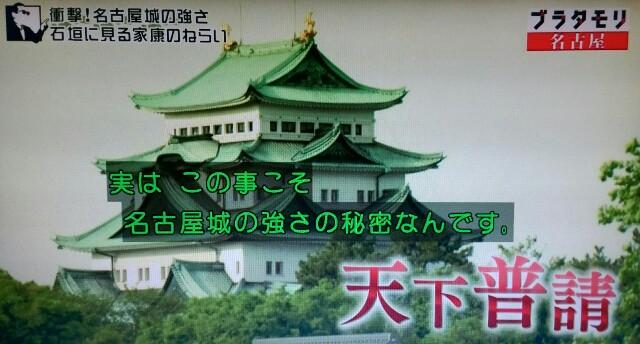 f:id:morifumikirikita319:20170610230105j:image