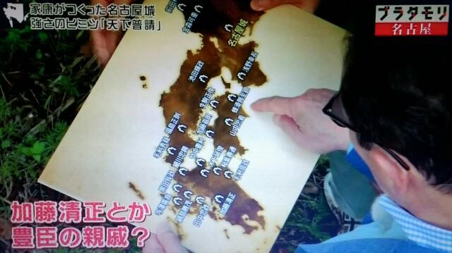 f:id:morifumikirikita319:20170611071538j:image