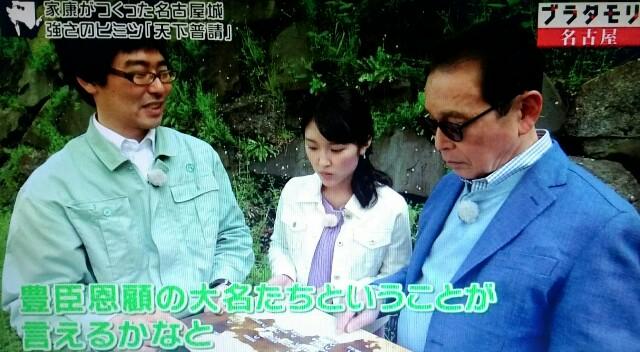 f:id:morifumikirikita319:20170611071554j:image