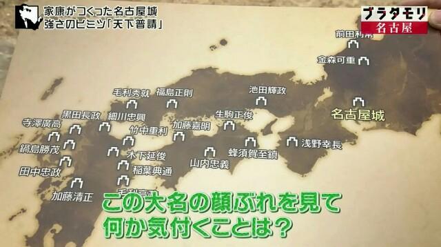 f:id:morifumikirikita319:20170611072717j:image