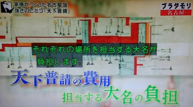 f:id:morifumikirikita319:20170611072829j:image