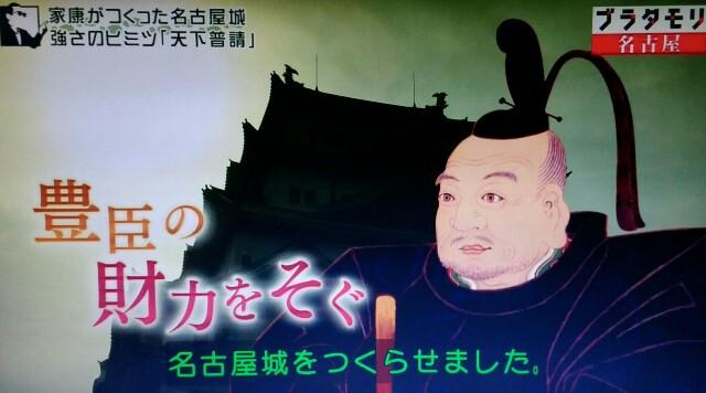 f:id:morifumikirikita319:20170611072848j:image