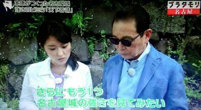 f:id:morifumikirikita319:20170611080622j:image