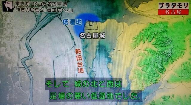 f:id:morifumikirikita319:20170611080733j:image
