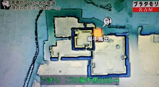 f:id:morifumikirikita319:20170611080800j:image