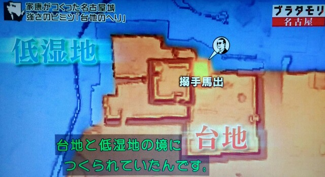 f:id:morifumikirikita319:20170611080818j:image