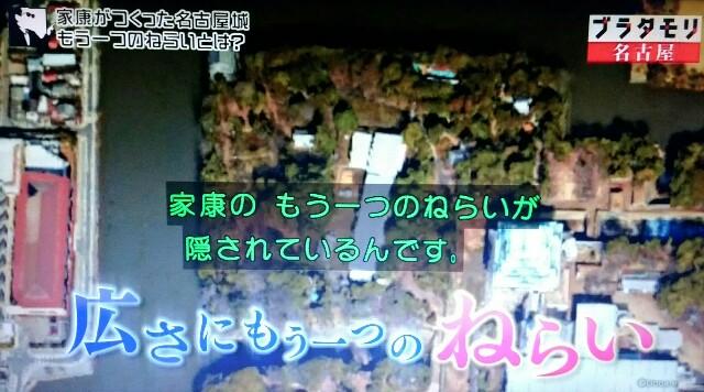 f:id:morifumikirikita319:20170611080850j:image