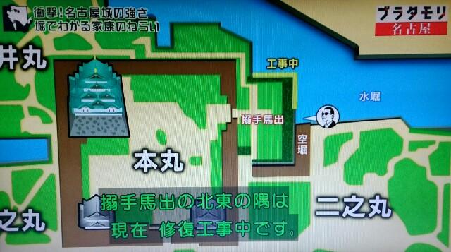 f:id:morifumikirikita319:20170611081659j:image
