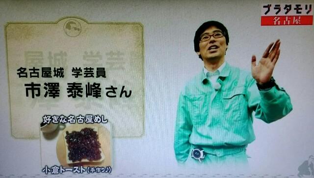 f:id:morifumikirikita319:20170611121041j:image