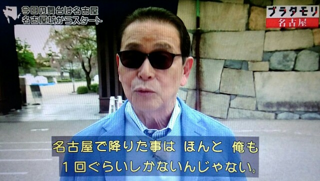 f:id:morifumikirikita319:20170611124734j:image
