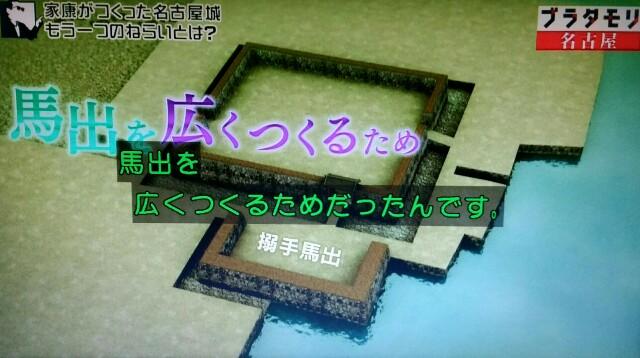 f:id:morifumikirikita319:20170611141640j:image