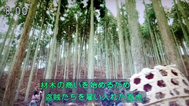 f:id:morifumikirikita319:20170611213249j:image