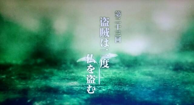 f:id:morifumikirikita319:20170611215226j:image