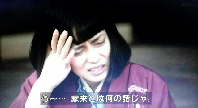 f:id:morifumikirikita319:20170611215314j:image