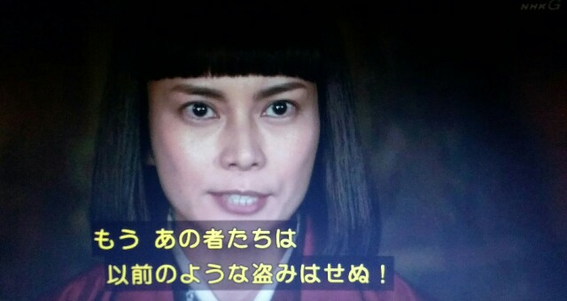f:id:morifumikirikita319:20170611215426j:image
