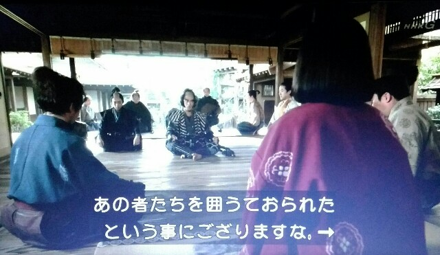 f:id:morifumikirikita319:20170611215508j:image